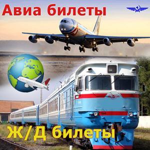 Авиа- и ж/д билеты Самагалтая