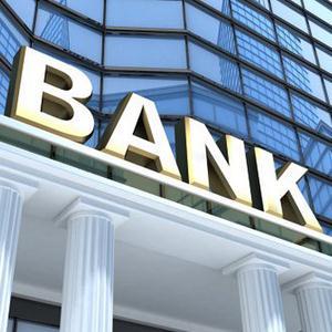 Банки Самагалтая