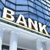 Банки в Самагалтае